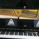 Find Local London Piano Services by AMH Pianos - Find your local piano services for London.  We tune and repair pianos.  We offer piano removals to all zones of London.
