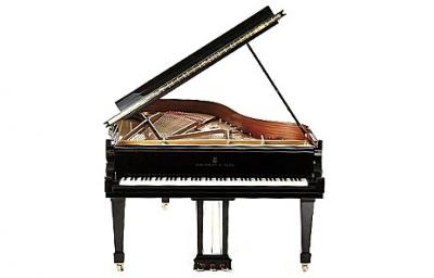 Zofia Marshall Piano Tuition